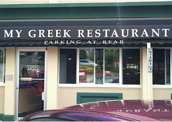 Coquitlam mediterranean restaurant My Greek Taverna