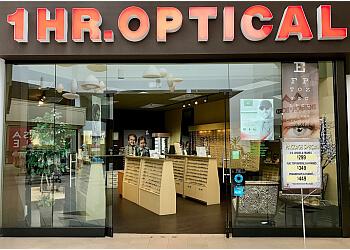 Nanaimo optician Nanaimo 1 Hour Optical