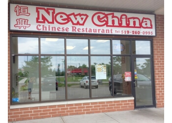 Cambridge chinese restaurant New China Chinese Restaurant