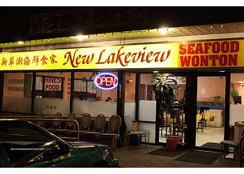 Burnaby seafood restaurant New Lakeview Seafood Restaurant