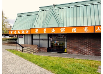 Burnaby seafood restaurant New Starlet Seafood Restaurant