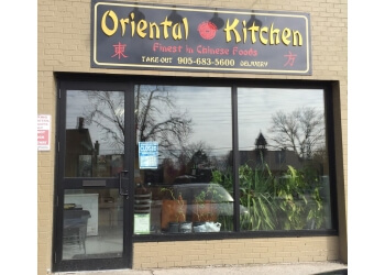 Ajax chinese restaurant Oriental Kitchen Chinese Food