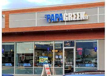 Maple Ridge mediterranean restaurant Papa Greek