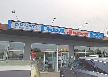 Brossard chinese restaurant Papa Jackie restaurant