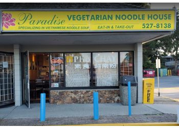 Burnaby vietnamese restaurant Paradise Vegetarian Noodle House