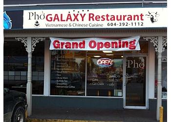Chilliwack vietnamese restaurant Pho Galaxy Restaurant