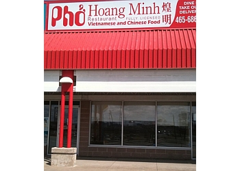 Halifax vietnamese restaurant Pho Hoang Minh Vietnamese/Chinese Restaurant