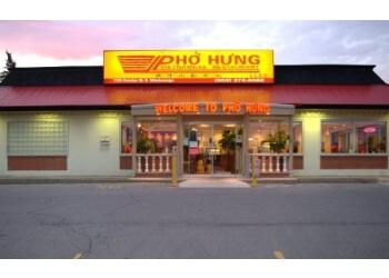 Toronto vietnamese restaurant Pho Hung Restaurant