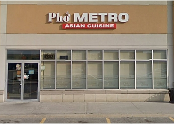 Ajax vietnamese restaurant PHO METRO