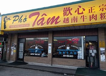 Surrey vietnamese restaurant Pho Tam Vietnamese Restaurant