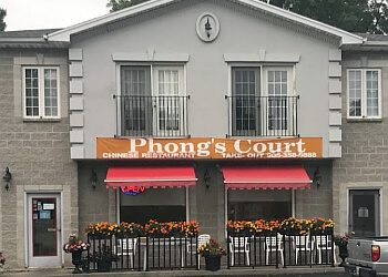 Niagara Falls chinese restaurant Phong's Court
