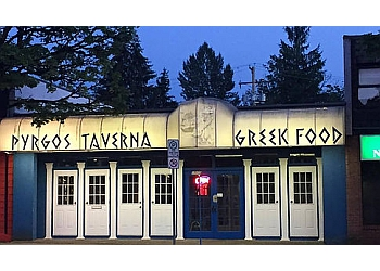 Maple Ridge mediterranean restaurant Pyrgos Taverna