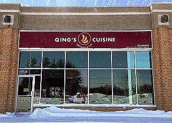 Barrie chinese restaurant Qing's Cuisine
