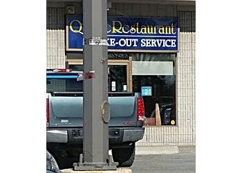 Belleville mediterranean restaurant Quinte Restaurant