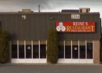 Sudbury chinese restaurant Reise's Restaurant