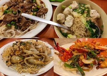 Montreal chinese restaurant Restaurant Beijing
