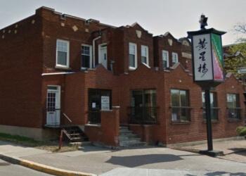 Longueuil chinese restaurant Restaurant Etoile De Wongs Inc.