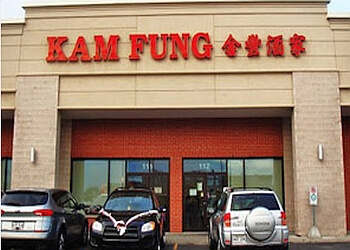 Brossard chinese restaurant Restaurant La Maison Kam Fung