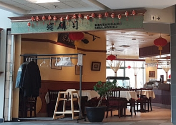 Quebec chinese restaurant Restaurant Shanghai