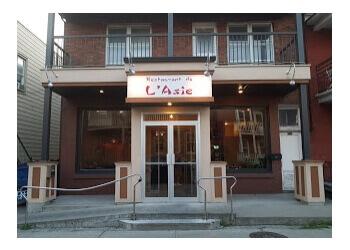 Drummondville chinese restaurant Restaurant de l'Asie