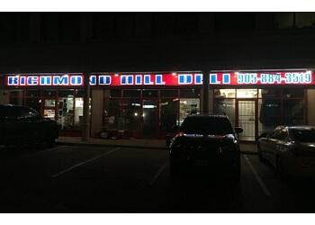 Richmond Hill bakery Richmond Hill Bakery & Cafe