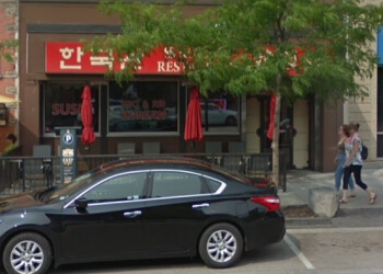 Kelowna bbq restaurant SS Korean Restaurant