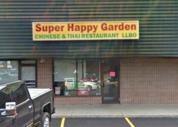 Guelph chinese restaurant SUPER HAPPY GARDEN Restaurant