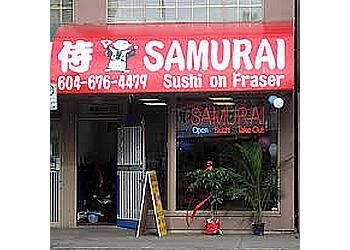 Guelph japanese restaurant Samura Sushi