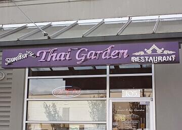 Surrey thai restaurant Sandar's Thai Garden Restaurant
