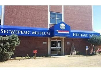 Secwepemc Museum and Heritage Park