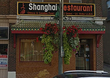 Cambridge chinese restaurant Shanghai Restaurant