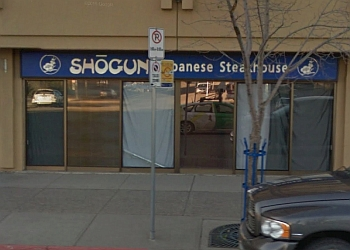 Prince George japanese restaurant Shogun Japanese Sushi & Steakhouse
