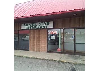 Silver Star Restaurant Airdrie Chinese Restaurants