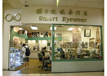 Richmond optician Smart Eyewear Ltd.