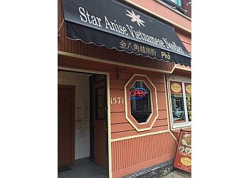 Halifax vietnamese restaurant Star Anise Vietnamese Noodles Restaurant