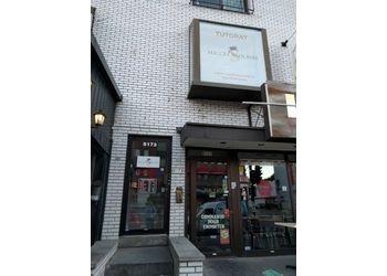 Montreal tutoring center Succès Scolaire