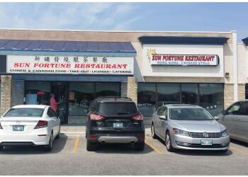 Winnipeg chinese restaurant Sun Fortune Restaurant