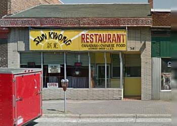 Sun Kwong Restaurant Sault Ste Marie Chinese Restaurants