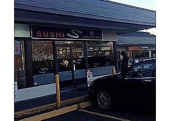 Burnaby japanese restaurant  Sushi S Japanese