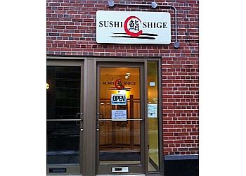 Halifax japanese restaurant Sushi Shige Japanese Restaurant