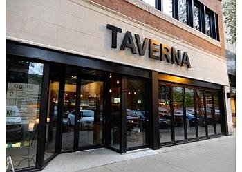 Saskatoon italian restaurant Taverna italian kitchen