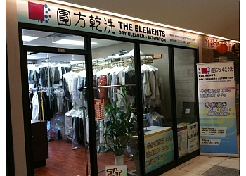 Markham dry cleaner The Elements Dry Cleaner + Alteration