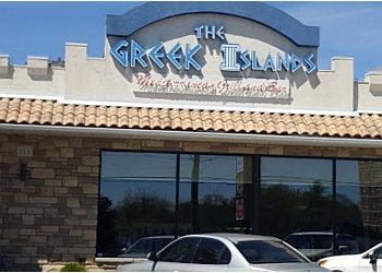 Kingston mediterranean restaurant The Greek Island Grill & Bar