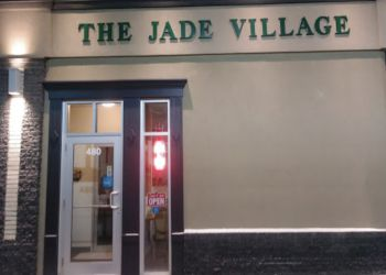 St Albert chinese restaurant The Jade Village restaurant