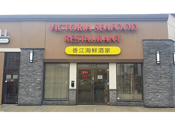 Winnipeg seafood restaurant Victoria Seafood Restaurant