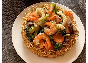 London vietnamese restaurant Vietnam Restaurant