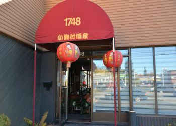 Sherbrooke chinese restaurant Village De Chine