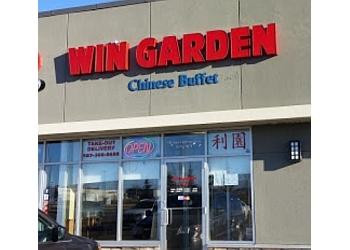 Airdrie chinese restaurant Win Garden