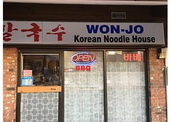 Coquitlam bbq restaurant Wonjo BBQ Noodle Restaurant