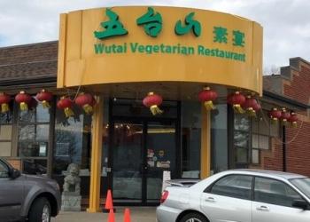Markham vegetarian restaurant Wutai Vegetarian Restaurant